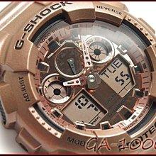 【美國鞋校】現貨 CASIO G-Shock GA-100GD-9A 大錶徑潮流款 手錶 GA-100GD-9 古銅金