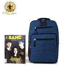 後背包 韓風簡約防水多口袋雙層包包  大容量 男 女 男包 現貨 NEW STAR BK244