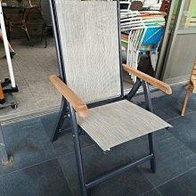 [ 晴品戶外休閒傢俱館]折合椅 折疊椅 戶外椅 陽台椅 庭園椅 休閒椅