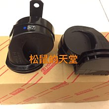 (松鼠的天堂 ) TOYOTA 日本原廠選配 高低音喇叭 含防水 防沙罩