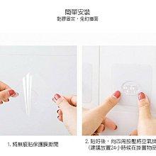無痕透明雙鉤扣貼片6*6cm 浴室塑料魔力貼無痕卡勾掛鉤廚房無痕掛鉤透明卡扣配件