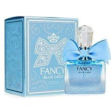 岡山戀香水~FANCY BLUE LADY 藍色夢幻曲女性淡香精 85ml~優惠價:1480元