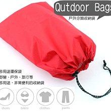 【大號】多功能收納袋(45x30cm) 可防潑水 / 配件收納袋 旅行袋 登山整理袋 背包分類收納