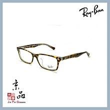 【RAYBAN】RB5378D 5082 玳瑁面透明框 方形 雷朋光學鏡框 公司貨 JPG 京品眼鏡
