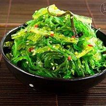 【免煮小菜】和風裙帶絲 / 約 200g ~解凍後即可食用~即食家常美食~