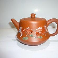 茶壺/紫砂壺/朱泥壺/早期雙魚戲水壺