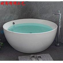 【免運】推薦進口雙層亞克力圓形獨立浴缸大尺寸雙人酒店時尚浴盆澡盆  BHD10357