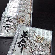 自地底響起的革命號角 潑猴 2006 革命 CD