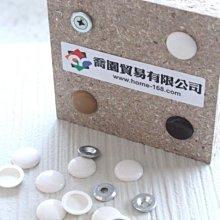 【喬園】螺絲修飾帽蓋、蓋片、修飾蓋片10入組裝