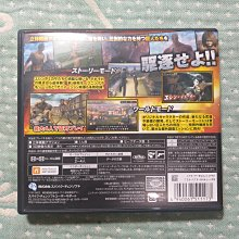 格里菲樂園 ~ 3DS日版遊戲  進擊的巨人 人類最後之翼 日版 (日規機使用)
