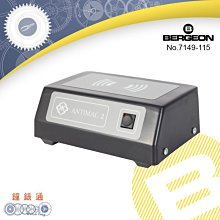 預購商品【鐘錶通】B7149-115《瑞士BERGEON》消磁器/退磁器  ├檢測工具/鐘錶維修/手錶工具┤
