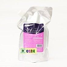 【高質感護髮】日本 MILBON 哥德式 蒂聖絲  WL 護髮素 (柔順 水潤)  2500ML