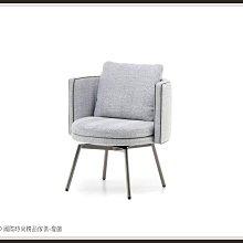 DD 國際時尚精品傢俱-燈飾Minotti Torii (復刻版)餐椅2020新品