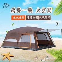 LTVT新款戶外野營兩室一廳加厚防雨雙層5-6-8-10多人露營大帳篷多色可選 兩個大小規格 適用家庭 集體出遊