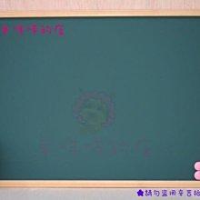 ☆羊咩咩的店☆『60 X 90公分』木框磁性餐飲黑板→另贈送配件組(品質好!各尺寸都有唷)