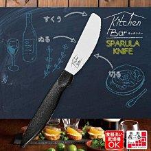 現貨+預購[霜兔小舖]日本代購 日本製 下村企販 黑色新款 多用途麵包刀  抹刀