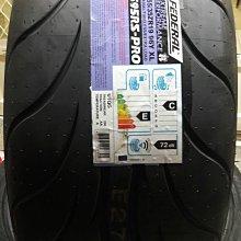 桃園 小李輪胎 飛達 FEDERAL 595 RS-PRO  275-35-19高性能 熱熔胎 全規格 特惠價 歡迎詢價