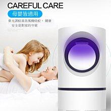 捕蚊燈器|靜音直流捕蚊燈天眼大號,紫光誘蚊高效風機吸蚊強勁吸力,可拆卸儲蚊盒,可用水清洗