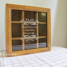 【遇見美好雜貨】A40803 九格小物飾品收納木盒