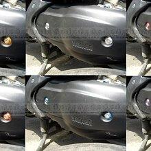 雅原商社-五股分社 304鋼 傳動塑膠蓋螺絲 YAMAHA 勁戰 新勁戰 天鵝 NEW CYGNUS RS RSZ