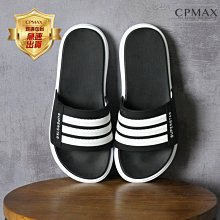 CPMAX 加厚增高舒適流行拖鞋 運動涼鞋 休閒涼鞋 拖鞋涼鞋 夏天涼鞋 男涼鞋 休閒涼鞋 戶外拖鞋 男拖鞋 S87