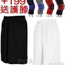 素面 NIKE Jordan版型 短褲 球褲 nba 雜誌款 街舞 海灘褲 慢跑 嘻哈潮流 大尺碼 KOBE UA KD