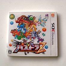 3DS 龍族拼圖Z 日版