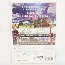 日版 Wii 異域神劍 Xenoblade