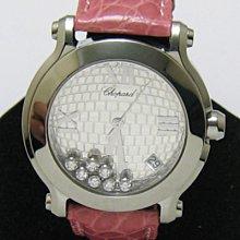 順利當舖  Chopard/蕭邦  Happy sport七顆跑鑽限量版鑽錶