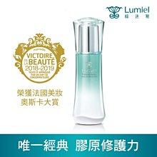 台鹽生技綠迷雅保濕活潤超進化膠原活膚露-120ml/瓶