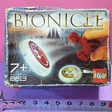【Mika】LEGO 樂高 8613  BIONICLE 生化戰士 彈射飛碟(盒損,商品顏色隨機,請不介意再下標)*現貨