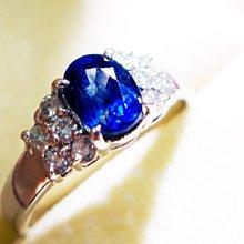 【艾琳珠寶藝術】1.33克拉天然斯里蘭卡藍寶石鑽戒,附TGC台北寶石鑑定書--預約訂製款