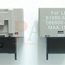 【PA LED】豐田 Toyota Rav4 8PIN 8P 8腳 防快閃 LED 方向燈 閃爍器 繼電器 閃光器