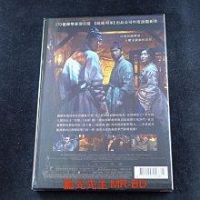 [DVD] - 屍落之城 Rampant ( 車庫正版 )
