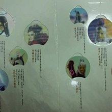 6980銤:A5☆『霹靂兵燹之刀戟戡魔錄收藏冊+16圓形閃卡+羽人非獍大閃卡1張』