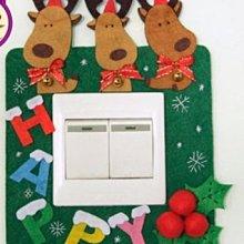 2【拼布材料包 手工DIY布藝】聖誕三小鹿開關貼牆貼開關套免裁剪不織布手工布藝diy材料包