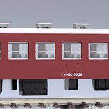 [玩具共和國] TOMIX 9534 国鉄客車 オハ50形