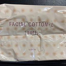 「台北美妝鋪子」公司貨ALBION艾倫比亞 按摩化妝棉120片