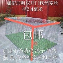 鴿子籠養殖籠雞籠兔籠鳥籠雞籠家用鴿子配對籠鐵絲籠運輸籠大號籠