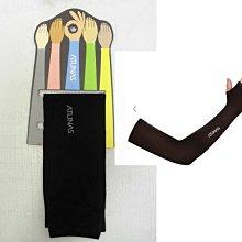 【n0900台灣最便宜】2021 ATUNAS 歐都納無縫抗UV涼感防曬袖套 A-A1870黑
