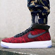 D-BOX Nike Air Force 1 Flyknit 酒紅 黑勾 編織 空軍一號 高筒 潮鞋 運動鞋 男女鞋