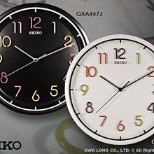 SEIKO 精工掛鐘 國隆專賣店 QXA447H Candy Color 立體數字超靜謐掛鐘 原廠貨 保固 開發票