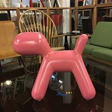 【挑椅子】設計師小狗椅 玻璃纖維 (中型)。粉紅色。(復刻品) KID-05