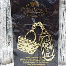 勝利屋 超值直購品-(全新) NaRaYa 鑰匙圈