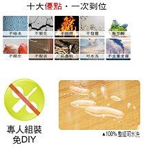 【傢俱城】塑鋼鞋櫃.塑鋼置物櫃,緩衝門片不夾手(整台可水洗)A01-1~A01-11