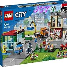 JCT LEGO樂高—60292 城市系列 市中心