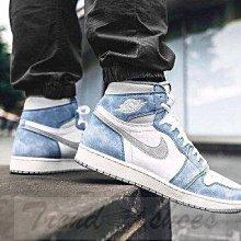 Nike Air Jordan 1 OG AJ1 復古 高幫 薄荷 霧霾藍  運動 籃球鞋 555088-402 男女款
