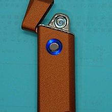 【用心的店】【剩下便宜賣】個性usb充電打火機防風雙面點煙器金屬火機