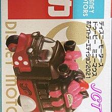 JCT TOMICA 多美小汽車—DM特仕車-米妮爆米花車(情人節版) 166733