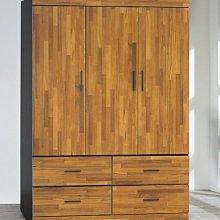 【欣和床店】4x6尺亞當利耐磨木心板衣櫃(C)